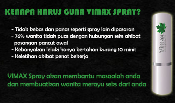 vimax-spray-03